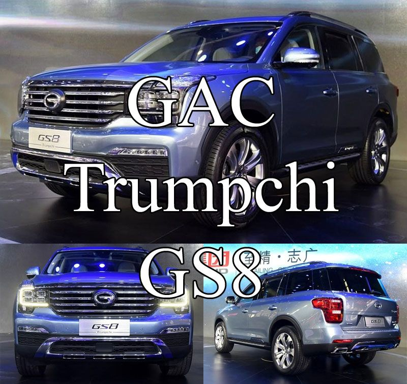 GAC Trumpchi GS8 2018
