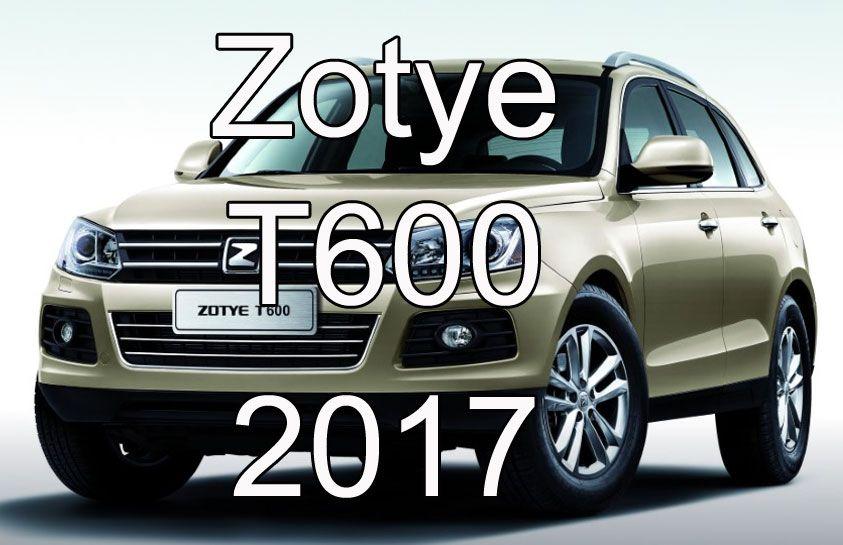 Zotye T600 фото