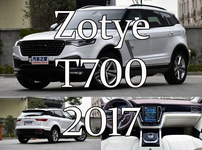 Zotye T700 2017