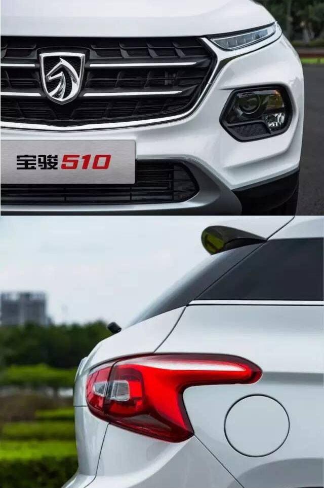 Baojun 510 детали кузова