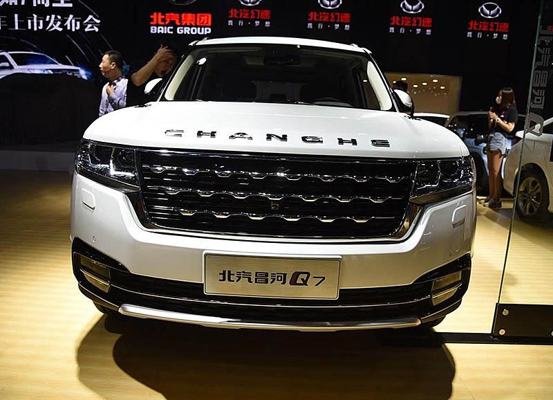 Changhe Q7 фото вид спереди