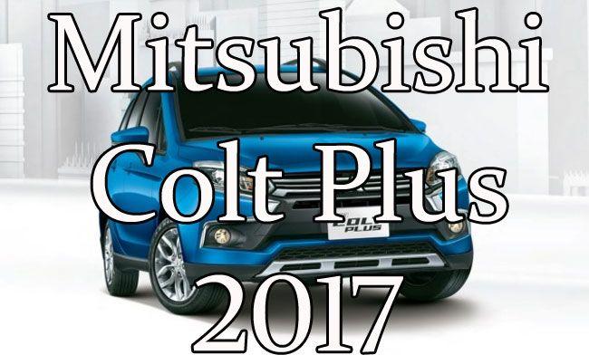 Mitsubishi Colt Plus 2017 фото