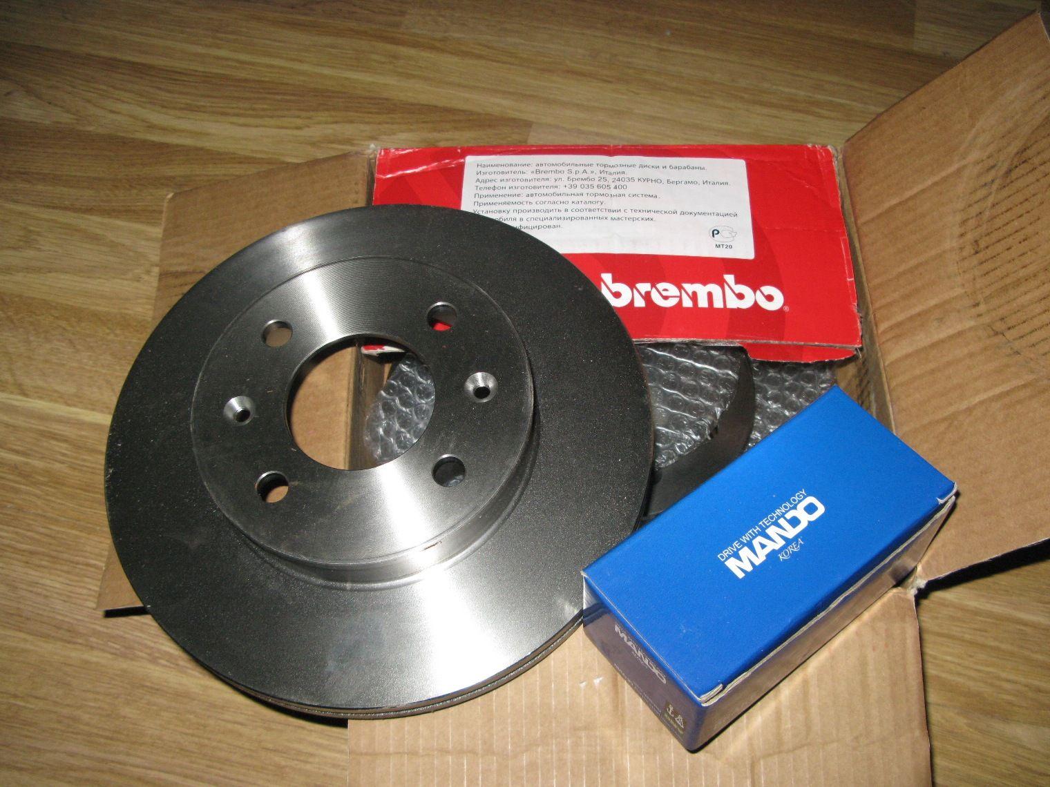 тормозные диски на Хендай Солярис фото