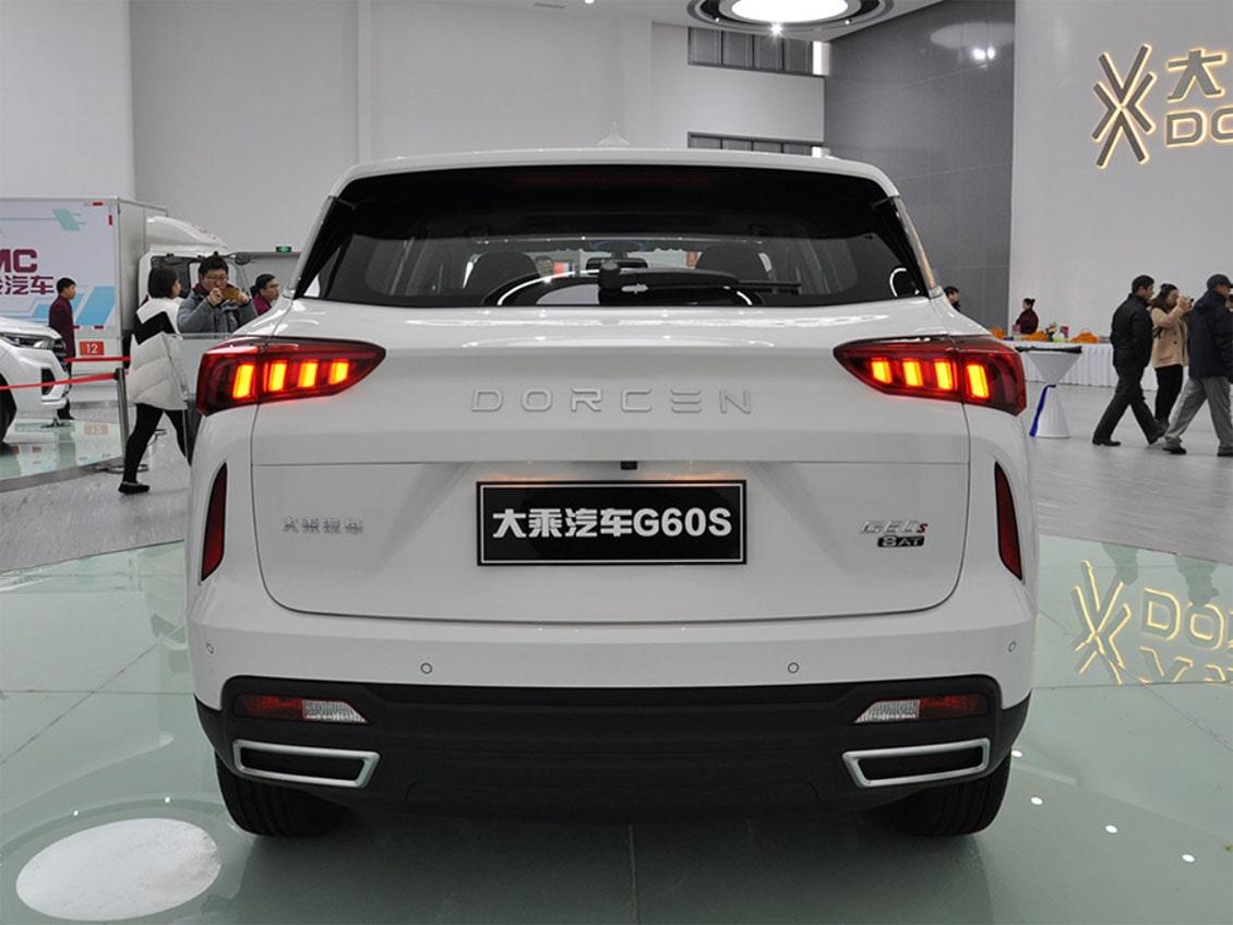 Dorcen G60S бампер