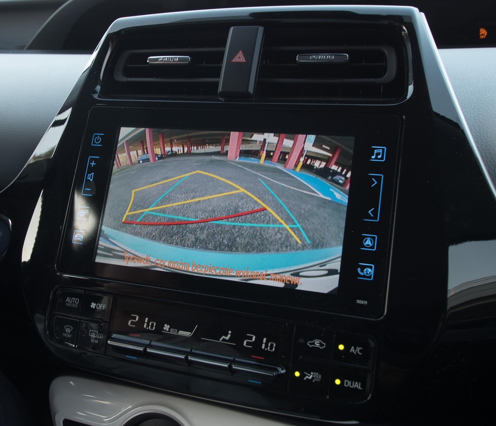Toyota Prius Plug-in парктроник