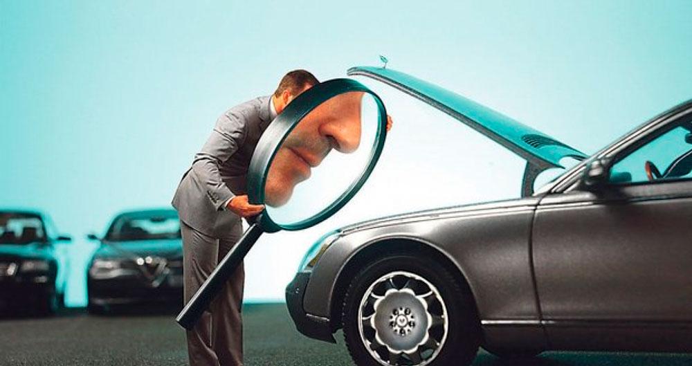 Начальное состояние автомобиля